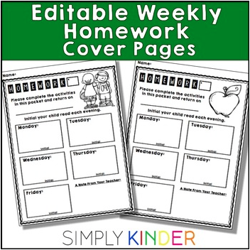 Editable Homework Cover Pages from Simply Kinder