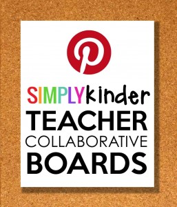 Are you a kindergarten teacher? Then join the Simply Kinder Teacher Collaborative Teacher Boards and pin your favorite kindergarten resources!