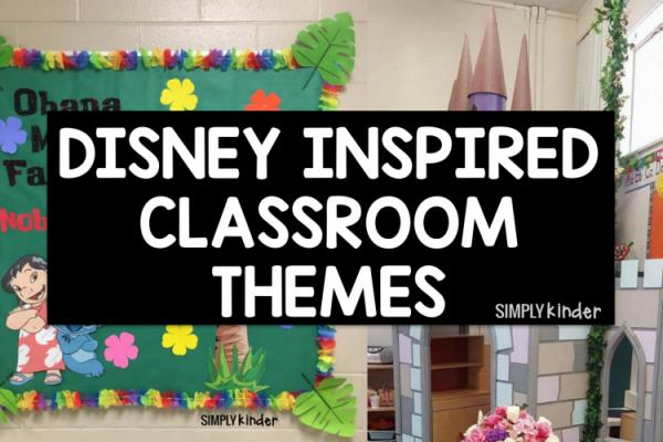 Disney Classrooms
