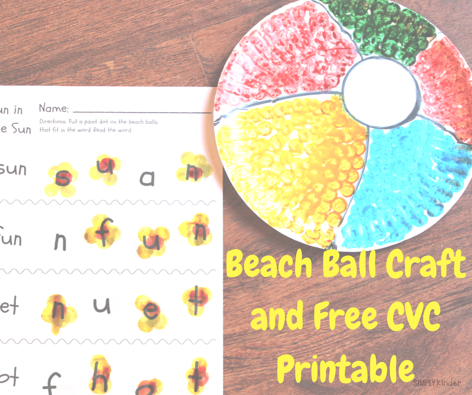 Beach Ball CVC Printable and Paper Plate Craft