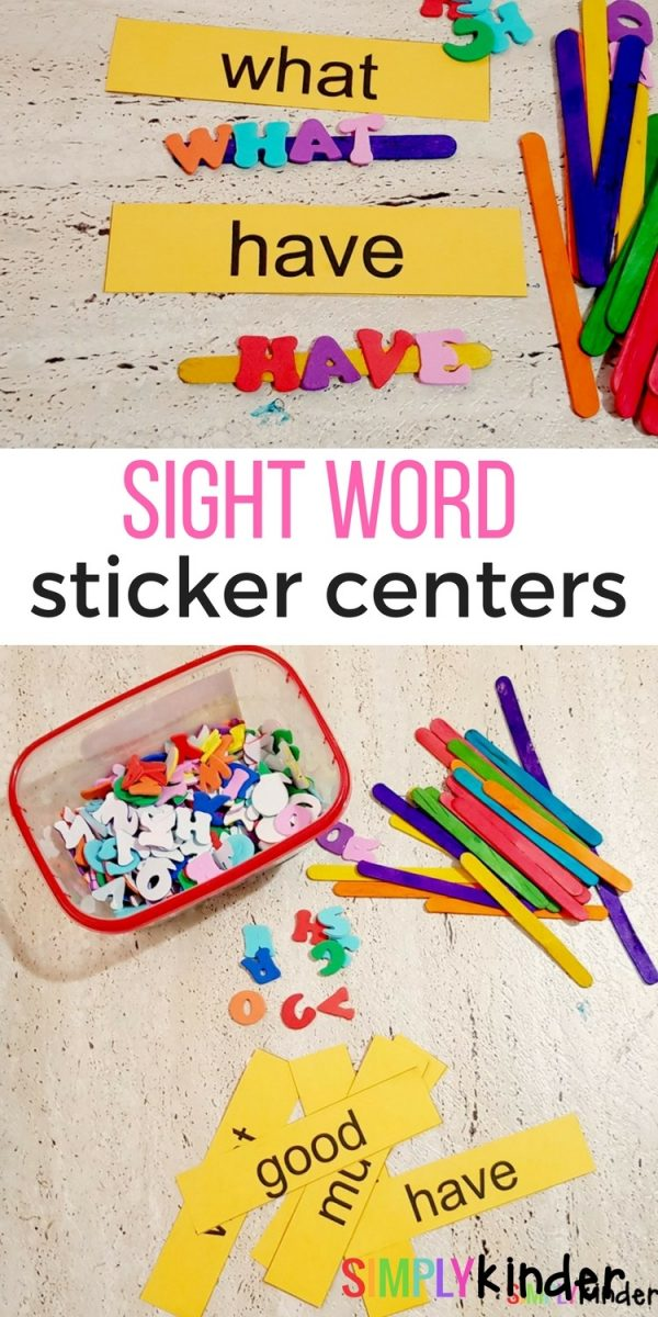 Sight Word Sticker Center