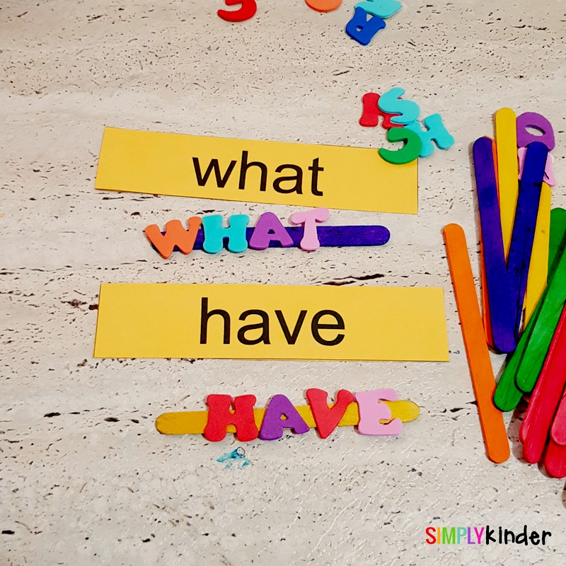 Sight Word Sticker Center