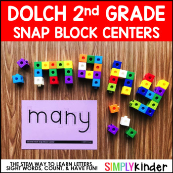 2nd Grade Dolch Snap Block Centers