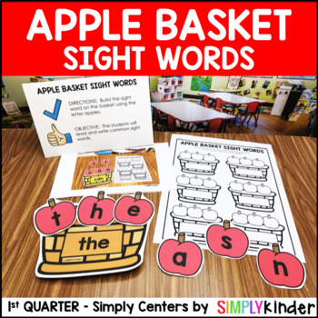 Apple Basket Sight Words – Kindergarten Center