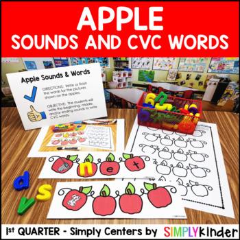 Apple Sounds & CVC Words – Kindergarten Center – Simply Centers