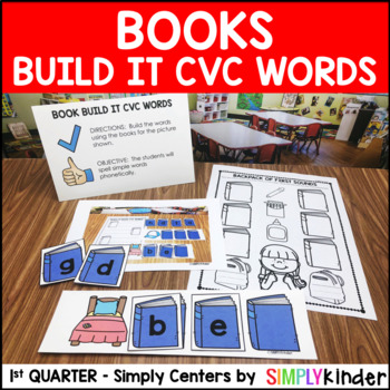 Book CVC Center – Kindergarten Center – Simply Centers
