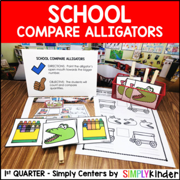 Comparing Alligators – Back to School Math Center