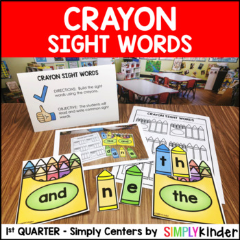 Crayon Sight Word Center – Kindergarten Center – Simply Centers