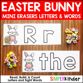 Easter Mini Eraser Activities – Letters and Words