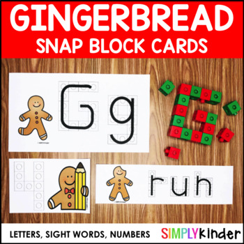 Gingerbread Snap Block Cards – Letters, Numbers, and Sight Words