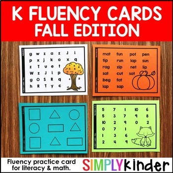 Kindergarten Fluency – Fall