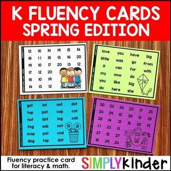 Kindergarten Fluency – Spring