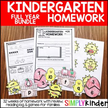 Kindergarten Homework – Weekly Family Games – Year Long Bundle