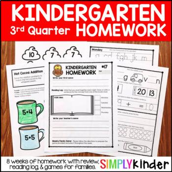 Kindergarten Homework with Weekly Family Games – 3rd Quarter
