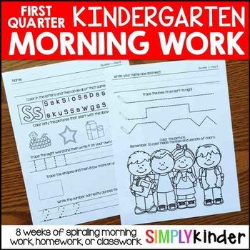 Kindergarten Morning Work – First Quarter
