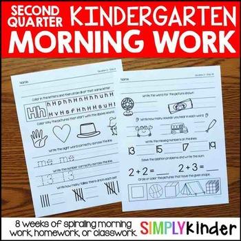 Second Quarter Kindergarten Morning Work