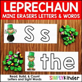 St. Patrick's Day Mini Eraser Activity – Leprechauns