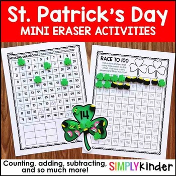 St. Patrick's Day Mini Eraser Set – Shamrocks, Rainbows, Pots of Gold, and Hats