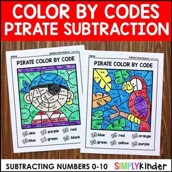 Subtraction Color By Code – Pirate Math