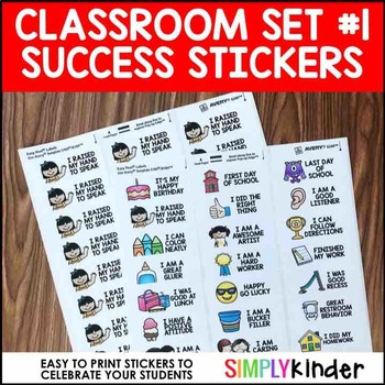Success Stickers – Classroom Set 1