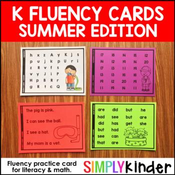Summer Fluency Cards – Kindergarten Fluency