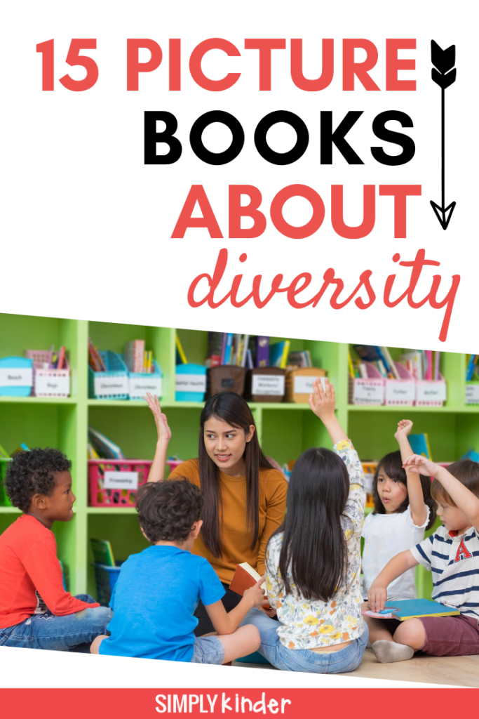 picture books about diversity